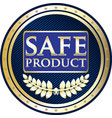 safe product icon vector image vector image
