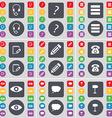 Headphones Question mark Apps Notebook Pencil vector image
