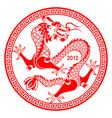 dragon lunar symbol vector image