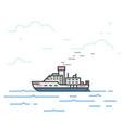 big modern sail yacht vector image