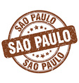 Sao Paulo stamp vector image