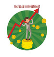 business investment template vector image
