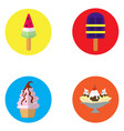 set of ice creams vector image