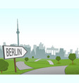 road to berlin vector image vector image