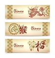 Chinese Horizontal Banners vector image