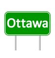 Ottawa road sign vector image
