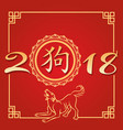 chinese new year of dog poster vector image