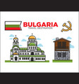 traditional bulgarian architecture vector image