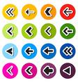 Colorful Circle Arrows Set vector image