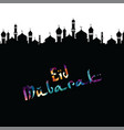 eid mubarak greeting muslim islamic celebration vector image