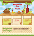 Background for food template vector image vector image
