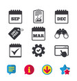 Calendar icons september march december vector image