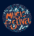 the concept of a musical abstract poster of vector image