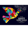 New Year 2015 peace dove card vector image