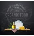 Retro vintage style restaurant menu design vector image