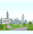 road to london vector image vector image