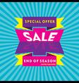 big end of season sale banner design vector image