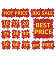 puzzle price set vector image vector image