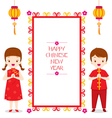Happy Chinese New Year Frame With Children vector image