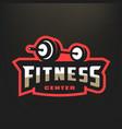 fitness center sport logo on a dark background vector image