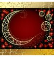 moon illustration vector image vector image