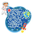 maze game with solution funny cartoon character vector image