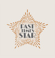 vintage abstract label with sunburst and title vector image
