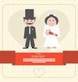 Retro Flat Design Wedding Card vector image