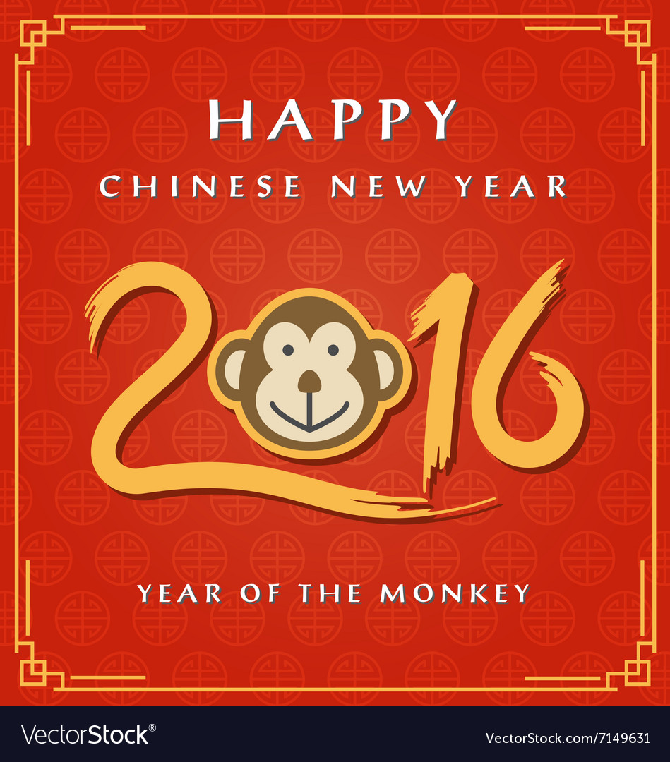 Happy chinese new year 2016 postcard vector