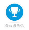 winner cup sign icon awarding of winners vector image