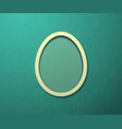 abstract easter egg green vector image