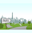 road to paris vector image vector image