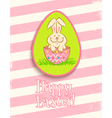 Easter card pink vector image vector image