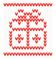 Knitted pattern with gift box vector image vector image