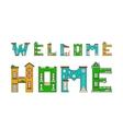 house letter alphabet vector image