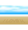 beach vector image vector image