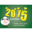 Happy new year 2015 year of sheep vector image