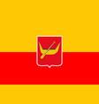 flag of lodz poland vector image