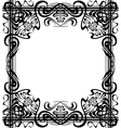Flourishes Border vector image vector image