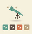 telescope and stars single flat icon vector image
