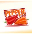 logo for pepper vector image