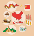 set of national profile of the china vector image