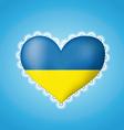 heart flag ua vector image