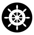 Steering wheel button vector image