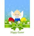 greeting card for Easter vector image