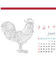 color book june vector image vector image