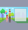 father and children outdoor vector image