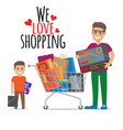 we love shopping icon of father and son with packs vector image
