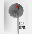 help japan vector image vector image