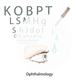 Eye Examination with Vision Test Chart vector image